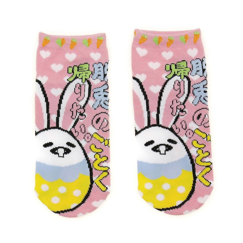 ぐでたま[女性用靴下]レディースソックス/ウサギ サンリオ