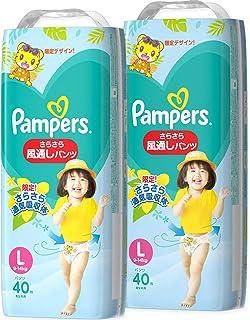 【パンツ Lサイズ】パンパース オムツ さらさら風通しパンツ (9~14kg) 80枚(40枚×2パック) [ケース品]