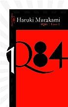 haruki murakami livros