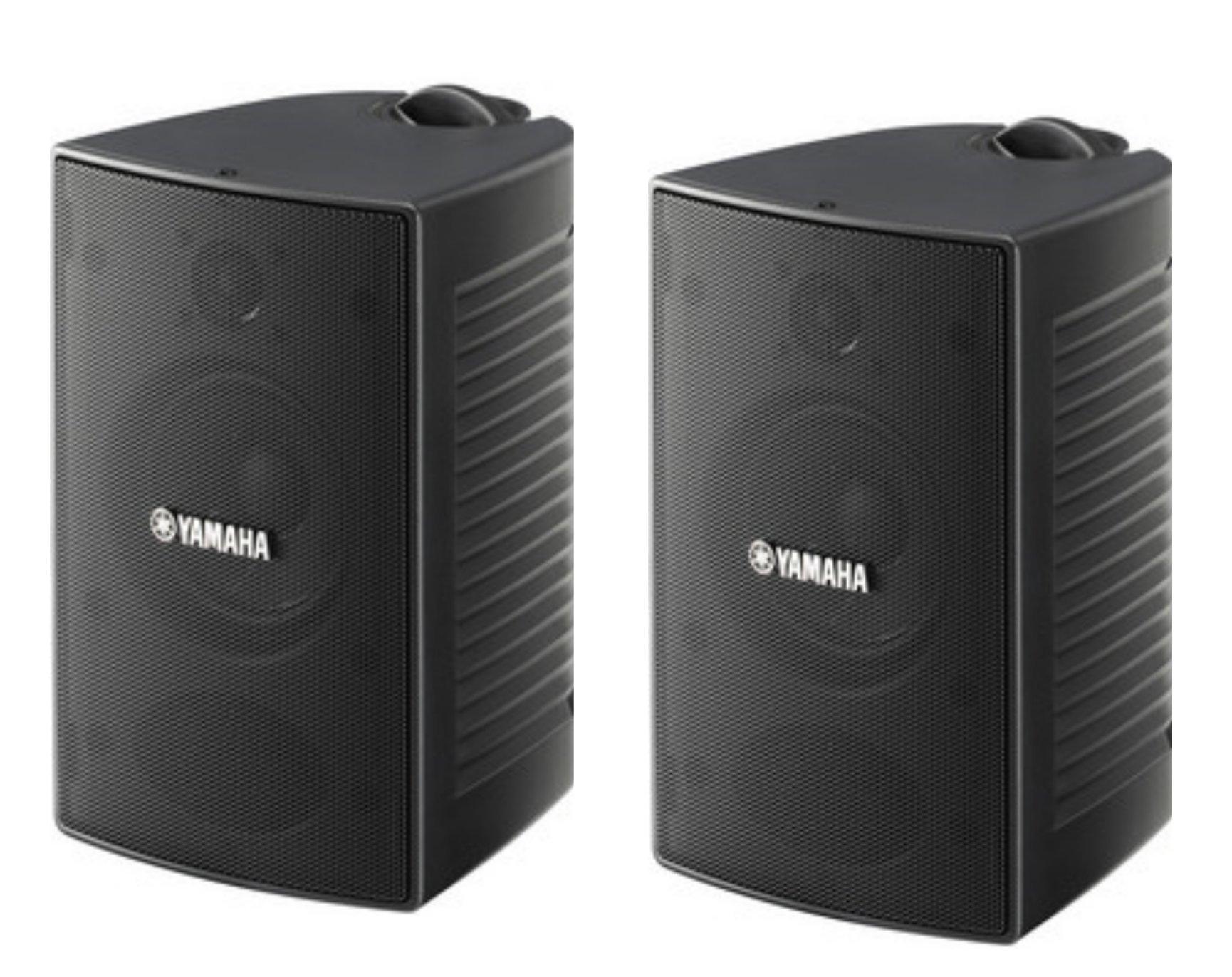 Yamaha High Performance Surround Weatherproof Speakers