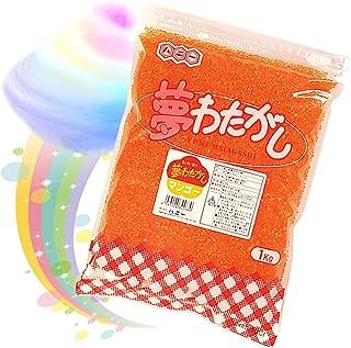 わたあめファクトリー 高品質バージョン 綿菓子 専用 ザラメ マンゴー味 1kg わたがし カラーザラメ 色 味 匂いがあるのはこのシリーズのザラメだけ