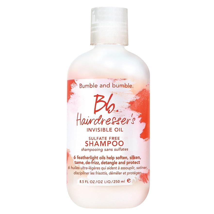 主観的サーカス絶えずバンブルアンドバンブル美容見えないオイルシャンプー250Ml (Bumble and bumble) (x2) - Bumble and bumble Hairdressers Invisible Oil Shampoo 250ml (Pack of 2) [並行輸入品]
