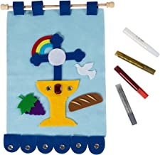 First Communion Banner Kit - Holy Communion Decoration Favors, Arts and Craft DIY Kit Party Supplies for Boys, Blue - 12.4 x 9.4 Inches