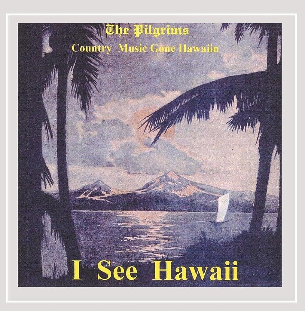 I See Hawaii