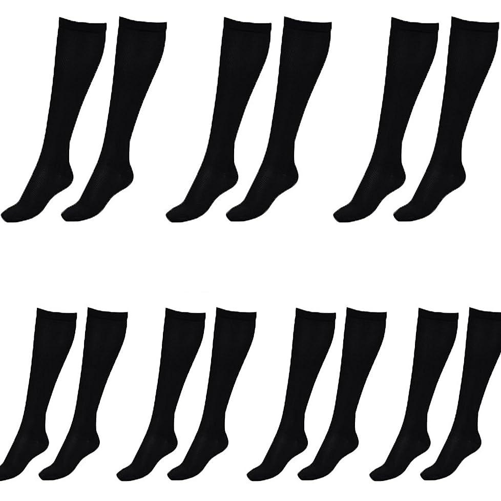 電子誇張いつでも美脚X ビキャックス 強圧補正ソックス レディース 7足セット 着圧 ソックス 引き締め 伸縮 靴下