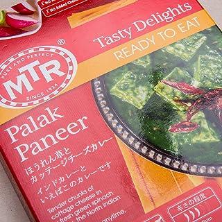 MTR パラックパニール Palak Paneer 300g × 20個 (1ケース) 【2人前】 ほうれん草とカッテージチーズのカレー レトルトカレー Palak Paneer カレー インドカレー 業務用 スパイス …