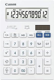 キャノン 電卓 12桁 卓上サイズ 抗菌 キレイ電卓 HS-1201T ホワイト