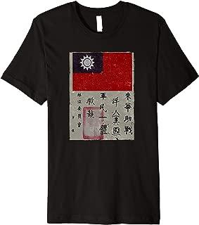 Best tiger blood t shirt Reviews