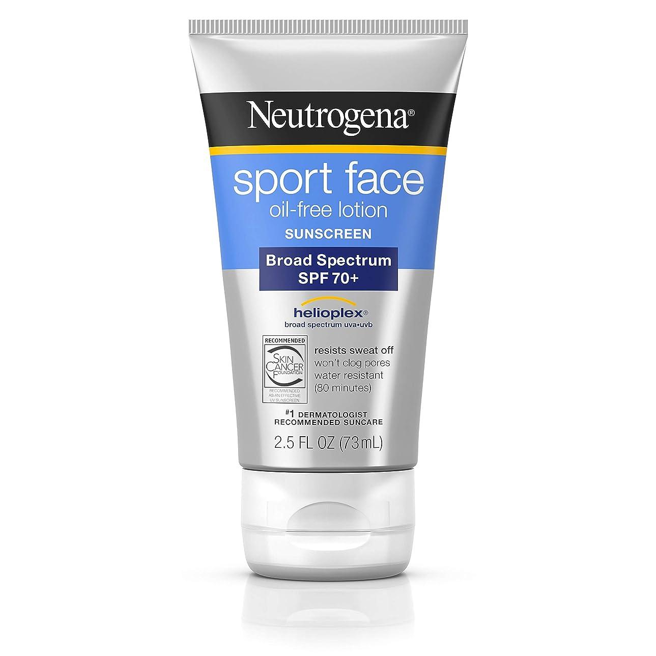 アミューズメント作ります自殺Neutrogena Ultimate Sport Face SPF#70 73 ml (並行輸入品)