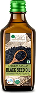 Bliss of Earth 500ml USDA Organic Kalonji Oil For Eating, Black Seed Oil For Hair, Cold pressed & Hexane Free