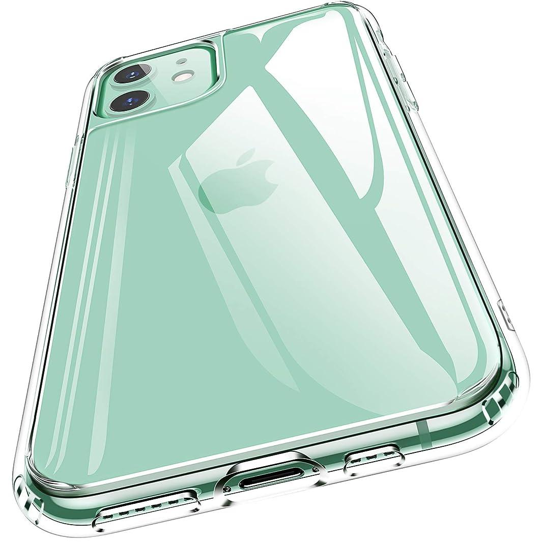 不健全ゴミ箱発音Humixx iPhone 11 ケース 日本旭硝子製 背面9Hガラス 透過率99.9% サイドTPU Crystal Series