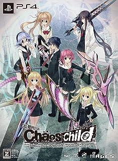 CHAOS;CHILD 限定版 (ドラマCD「間に合わぬ愚者の微睡-Fools」、「プレゼントBOX」ペーパークラフト 同梱) - PS4