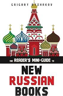 Mejor Post Soviet Literature de 2020 - Mejor valorados y revisados