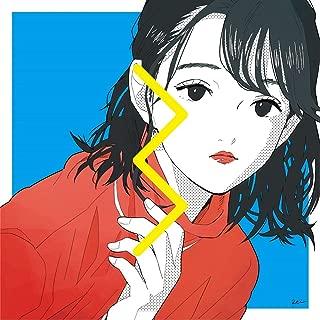 【Amazon.co.jp限定】SODA POP FANCLUB 3(初回限定盤)(DVD付)(特典:デカジャケット付:通常盤絵柄)