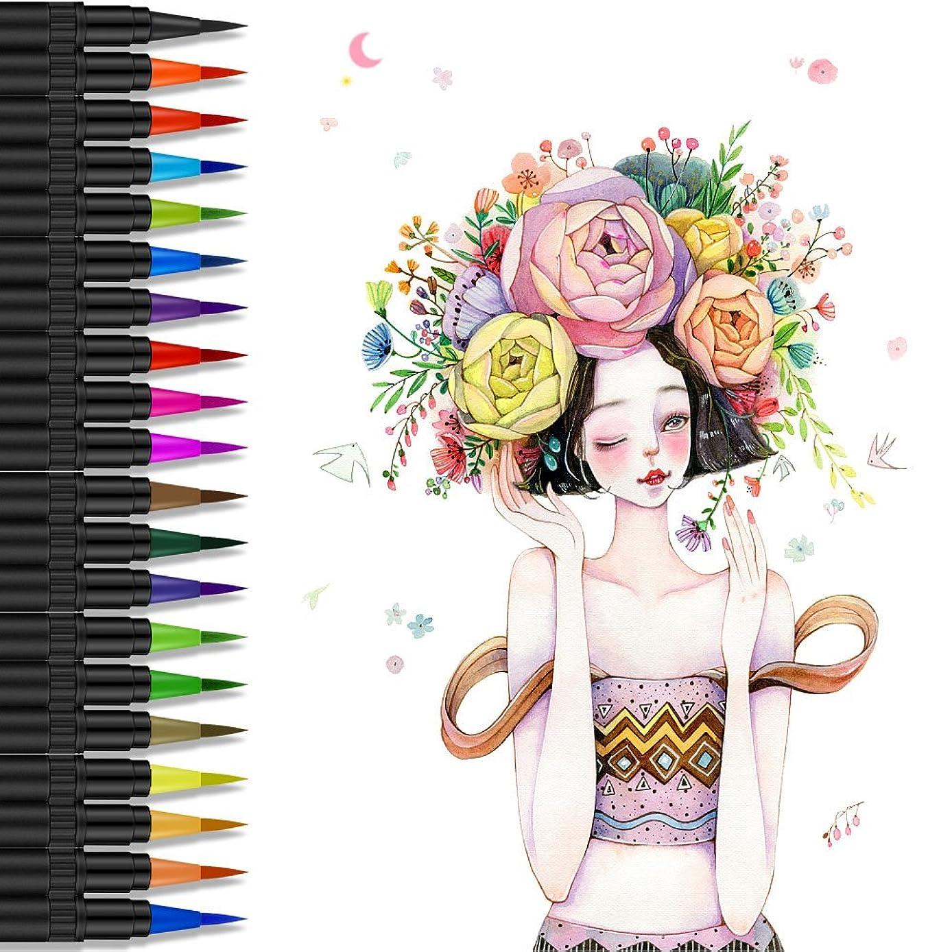 満了同行する人気のBestFire 水彩毛筆 カラーペン 水彩ブラシマーカーペン 20色セット 水彩ブラシ 水彩筆 筆ペン 塗り絵 環境水彩 画筆 絵用 美術 学習教材 学校教材 画材 イラスト 宿題 収納ケース付き