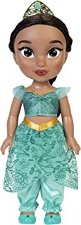 """Disney Princess My Friend Jasmine Doll 14"""" Tall Includes Removable Outfit and Tiara"""