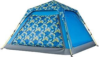 KingCamp テント ワンタッチテント 3人用 ~ 4人用 スクリーンシェード 秒速設営 撥水加工 UVカット 二層構造 通気性 虫除け サンシェード テント タープ キャンプ ツーリング アウトドア キャンプ用品 KT3099