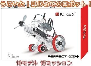【日本正規品】IQ KEY PERFECT400+