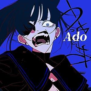 Ado/うっせぇわ
