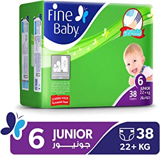 Fine Baby Diapers Mother's Touch Lotion, Junior 22+ Kgs, Jumbo Pack, 38 Count