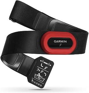 Garmin HRM-Run 2