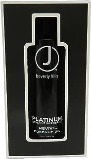 J Beverly Hills Platinum Revive Coconut Oil 3.4 Ounces