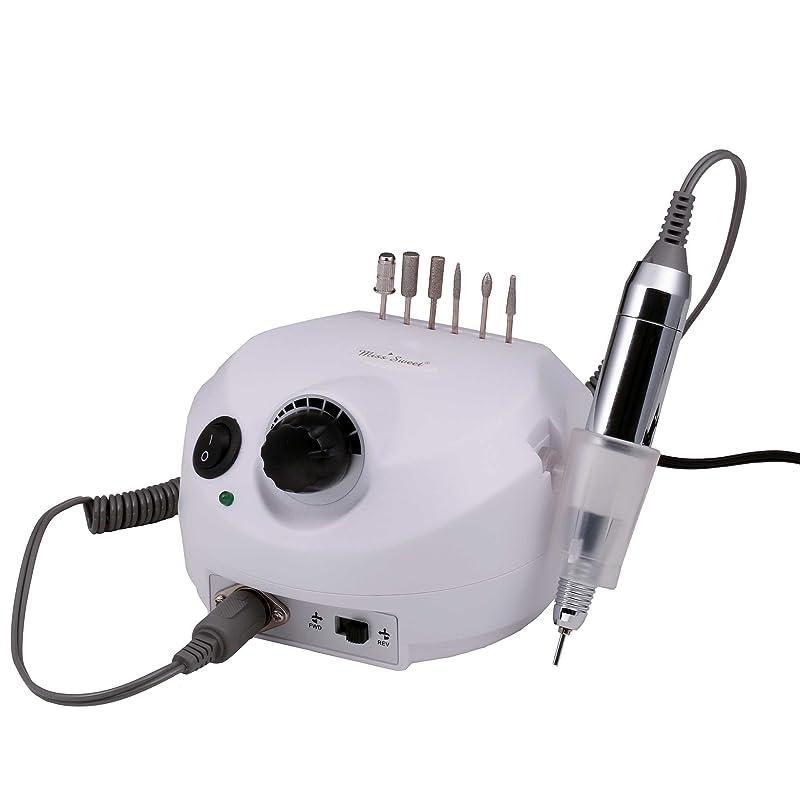 重量スポンサーシェーバーMiss Sweet 電動ネイルマシン ハードジェルネイルのオフにも最適 3万回転/分 (白3)