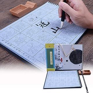 添今堂 書き直し可能 インク不要 中国書道墨練習書セット 初心者/学生/大人用 歐陽詢 九成宮水寫本套裝