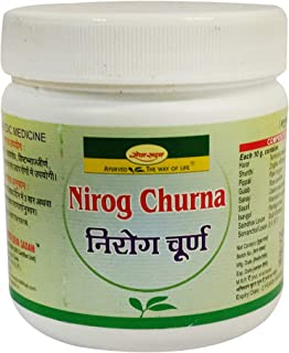Seva Sadan Nirog Churna - 60 gm x Pack of 4