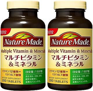 大塚製薬 ネイチャーメイド マルチビタミン&ミネラル 200粒 (2本セット)