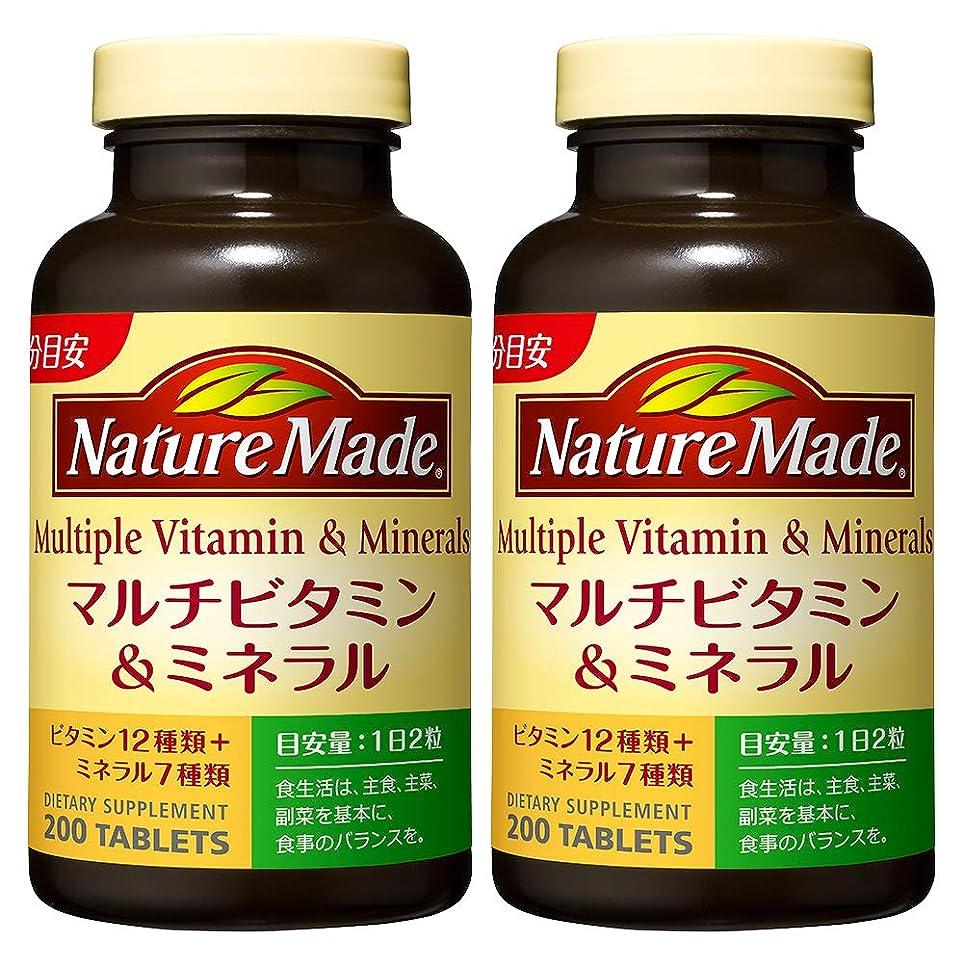 留め金不誠実タウポ湖大塚製薬 ネイチャーメイド マルチビタミン&ミネラル 200粒 (2本セット)