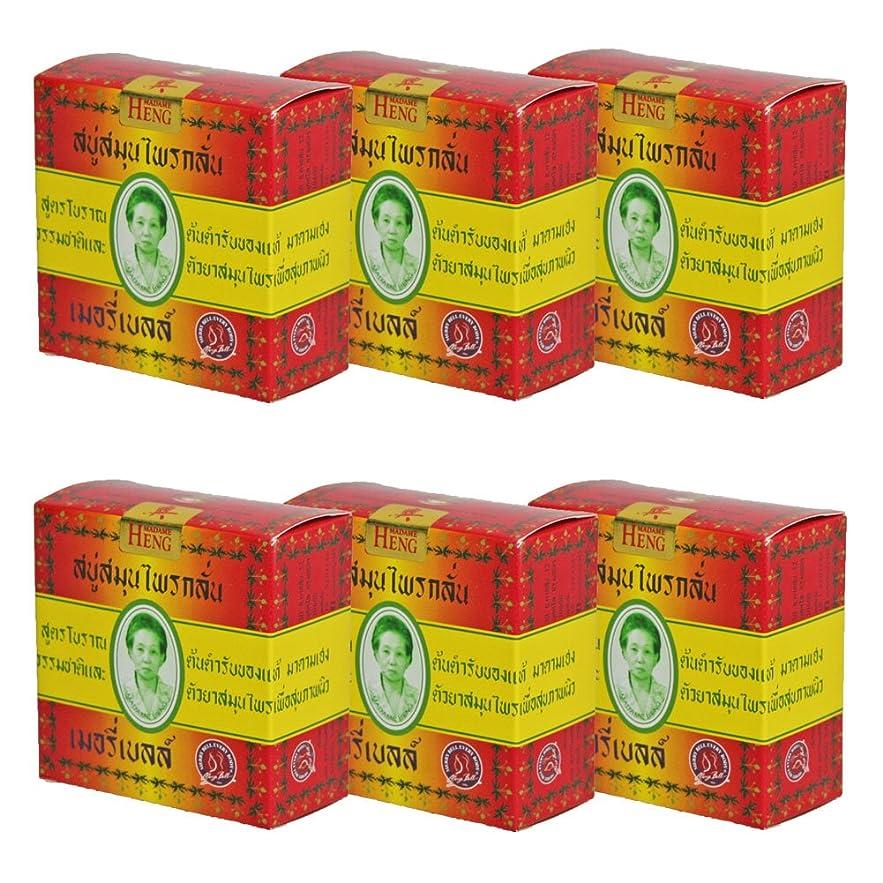 隠炭素めまいが(マダム?ヘン) MADAME HENG ORIGINAL HERBAL 石鹸 160g 6個セット [並行輸入品]