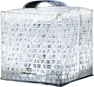 solar puff(ソーラーパフ) アウトドア キャンプ ソーラーパフ