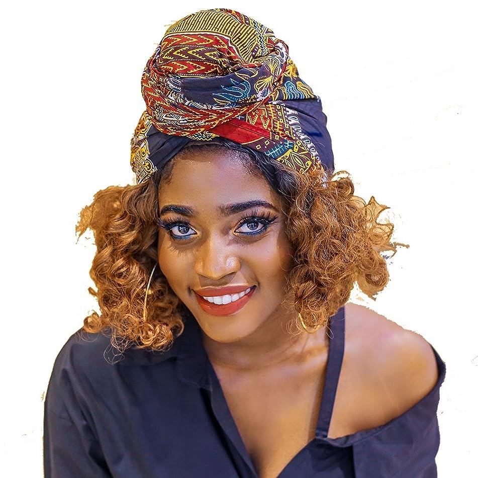 "African Wax Head Wrap Print Turban Extra Long 72""x22"" Head Scarf Tie for Women"