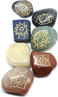 BellaMira Merkaba Star Tumble Stone Set of Seven - Reiki Set of 4 (Tumble Stones Set)