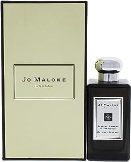 Jo Malone Jasmine Sambac and Marigold Intense Eau de Cologne Spray, 100 ml