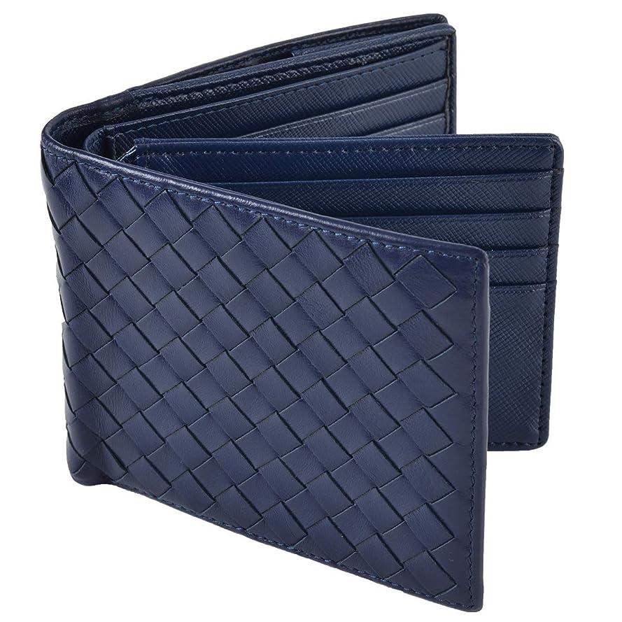 スリット一部太陽二つ折り財布 本革 イントレチャート 羊革 BOX型小銭入れ カード16枚収納