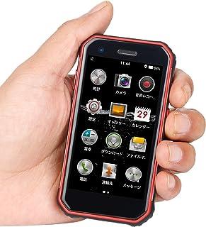 頑丈なミニスマートフォン 4G対応 デュアルSIMカード 超小型 3インチ サイズ Android 6.0 スマートフォン 防塵 防水 タフネス設計 指紋認証 顔認証 (黒+レッド)