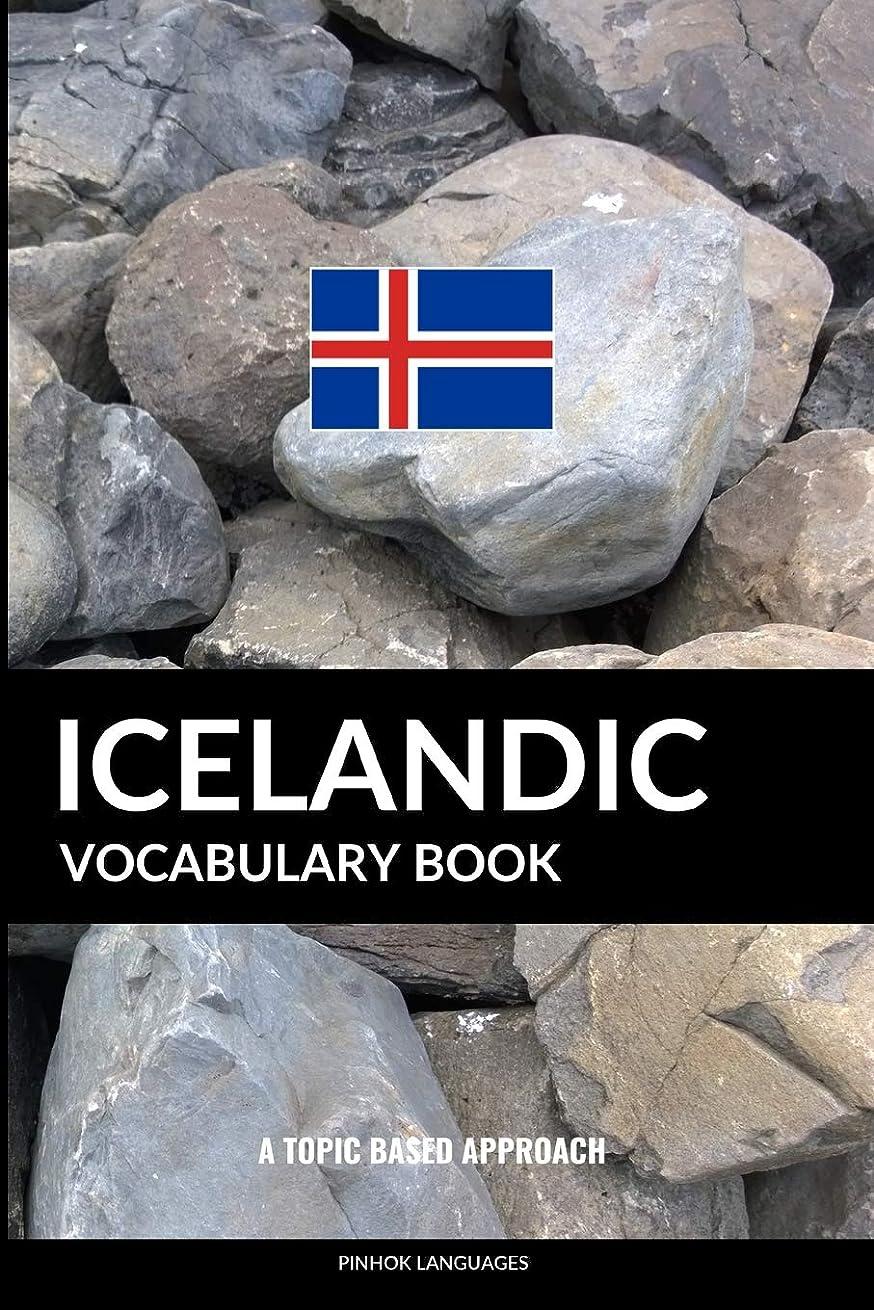 アーサーコナンドイル悪魔トランクライブラリIcelandic Vocabulary Book: A Topic Based Approach