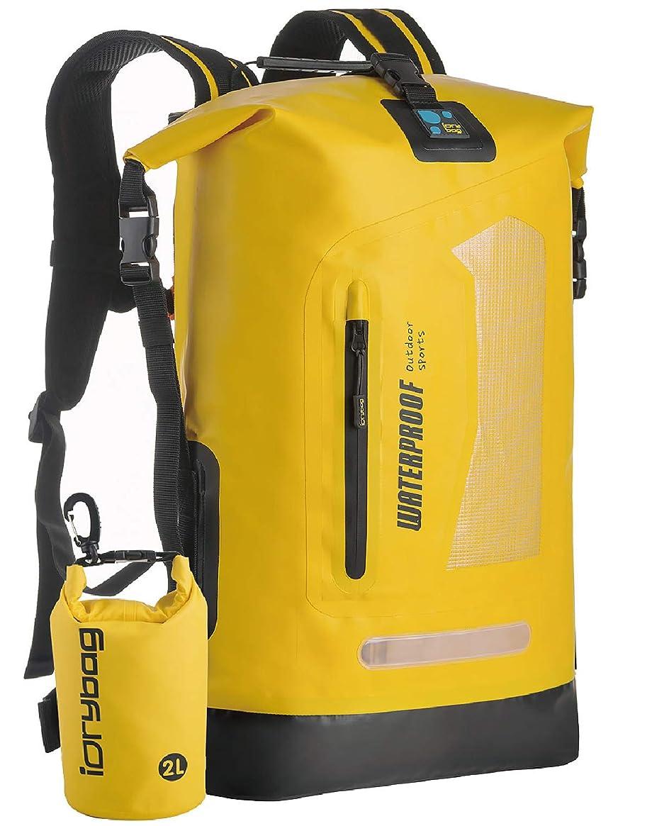 IDRYBAG Waterproof Dry Bag Dry Sack, Lightweight Dry Backpack Water Sport, Hiking Dry Backpack Shoulder Straps 30l