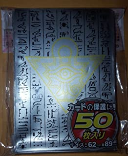(100) YU-GI-OH Card Deck Protectors Millenium Puzzle Card Sleeves Silvery/Blue 63X90mm