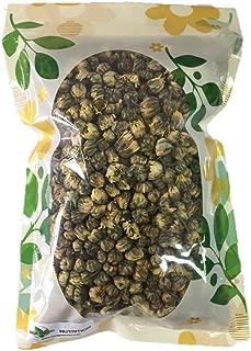 HerbsGreen Premium Dried Chrysanthemum Flower Buds, 100% Natural, Premium Quality with No Stems, Food Grade Herbal Tea (3 oz. Bag)