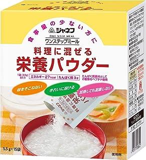 キユーピー ジャネフ ワンステップミール 料理に混ぜる栄養パウダー 5.5g×15袋