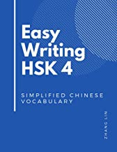Easy Writing HSK 4 Simplified Chinese Vocabulary: Be Ready for the new Chinese Proficiency Tests with this HSK level 4 complete guide books. Quick to ... order for each word to practice writing.