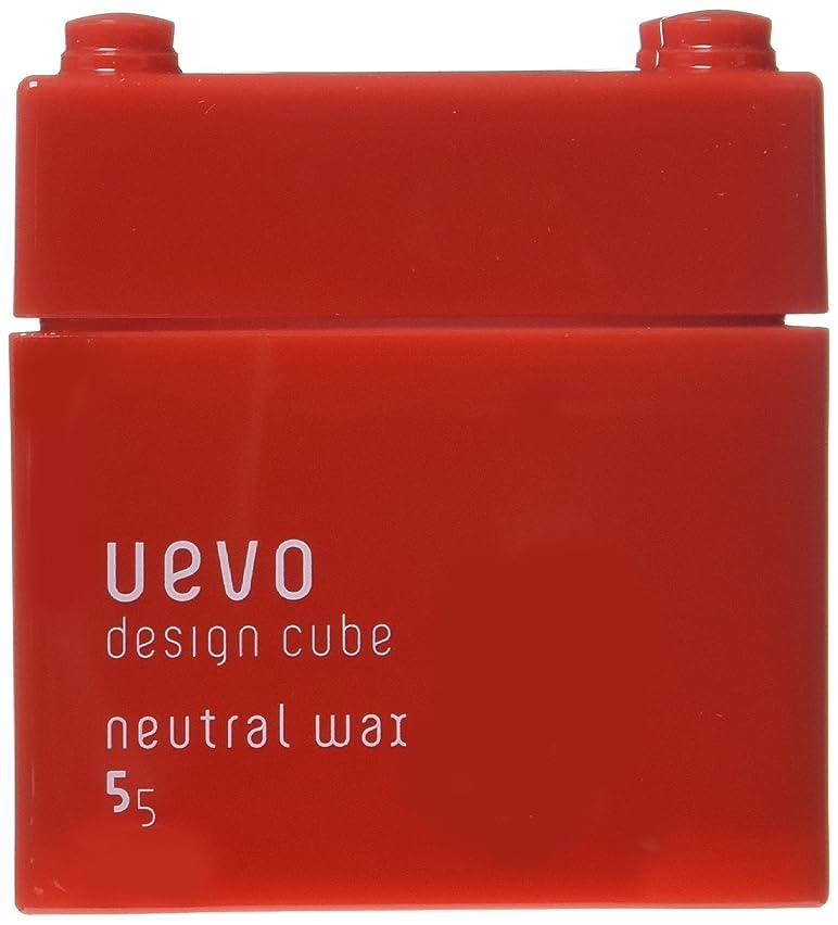 重くするレクリエーションオレンジウェーボ デザインキューブ ニュートラルワックス 80g
