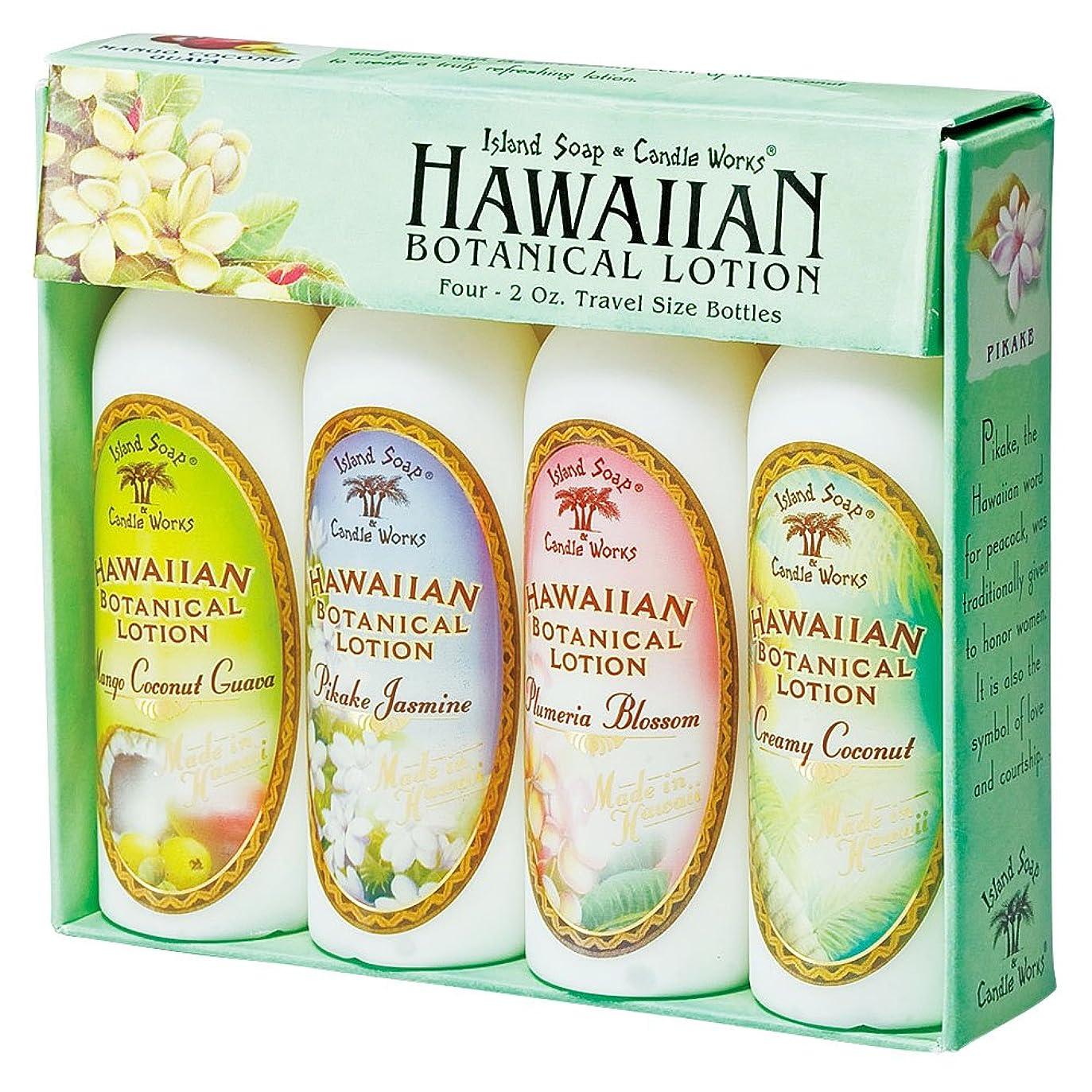 ウォルターカニンガムかまど協会ハワイお土産 ハワイアイランドソープ トロピカルローション ミニ 4種セット
