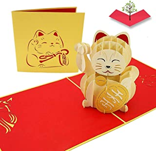 PopLife Cards Maneki-neko glückliche Katze Popup Grußkarte
