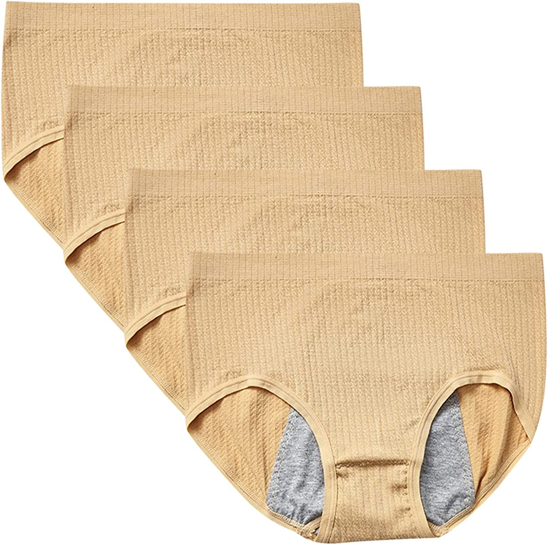 BHSJ 4PC Women's Panties Widened Version Of Three Layer Anti-Side Underwear Underpants Midwaist Lingerie Knickers