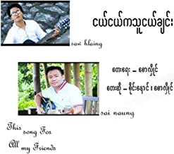 Best thu nge chin Reviews