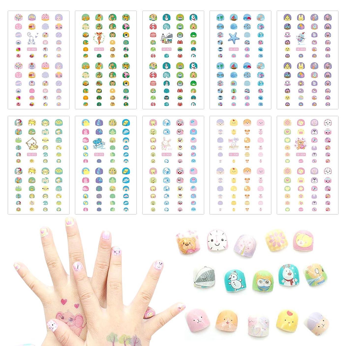 くつろぎ忘れられない大胆HANGNUO ネイルシール デザイン かわいい キャラクター 選べる200種類 極薄 シンプル (子供用)